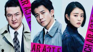 映画「キャラクター」への出演が明らかになった(左から)中村獅童、小栗旬、高畑充希