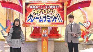 約27年の歴史に幕を下ろす「胸いっぱいサミット!」の司会を担当するハイヒール・リンゴ(左)と川島壮雄アナウンサー