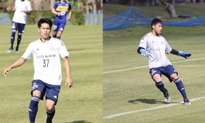 新加入のMF南拓都(左)とGK田川知樹