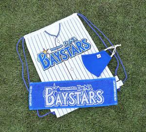 DeNAが配布するYDBギフトバッグ(ナップサック・フェイスカバー・ミニタオルのセット)=球団提供