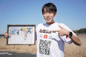 自身が初めて掲載された紙面を手に、決めポーズを見せるたむじょー(カメラ・太田 涼)
