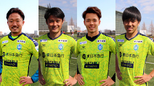 遠藤航のロゴが入ったトレーニングウェアを着用する湘南のアカデミー出身選手(写真提供・湘南ベルマーレ)