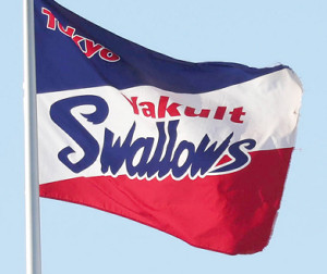 ヤクルトの球団旗