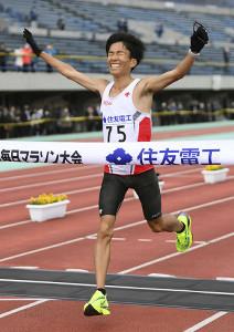 2月28日のびわ湖毎日マラソンで日本新記録をたたき出した鈴木健吾
