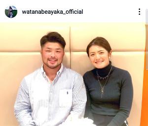 結婚相手の小林悠輔との2ショット写真を公開した渡辺彩香(本人のインスタグラム@watanabeayaka_officialより)