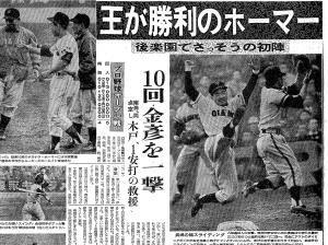 1959年3月21日付本紙