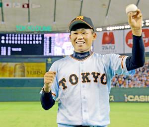 15年4月、プロ初勝利でウィニングボールを手に笑顔を見せる田口