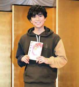 {オルタネート」で吉川英治文学新人賞を受賞した加藤シゲアキ