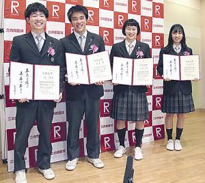 卒業式後、大学での飛躍を誓う左から鷹、井沢、石堂、松田