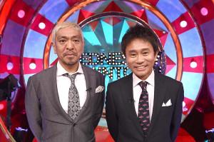 ダウンタウンの松本人志(左)と浜田雅功(C)TBS