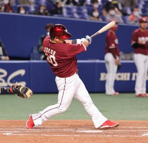4回1死一、三塁、横尾俊建が左翼へ逆転の適時二塁打を放つ
