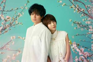 NETFLIX映画「桜のような僕の恋人」で共演する中島健人と松本穂香