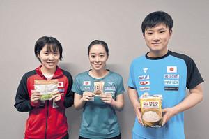 全農からニッポンの食の提供を受けた卓球日本代表