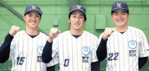 NTT西日本の(左から)田村孝之介、藤井健平、小泉航平