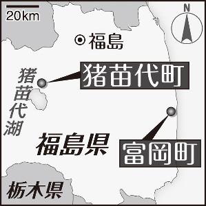 福島県双葉町地図