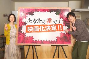 ドラマに引き続きダブル主演を務める原田知世と田中圭
