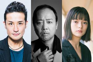 舞台「東京ゴッドファーザーズ」に出演する(左から)TOKIO・松岡昌宏、マキタスポーツ、夏子