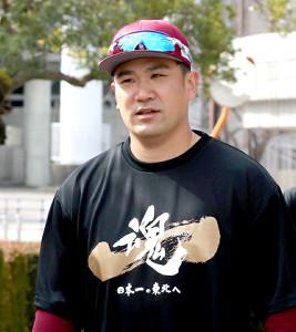 「魂」Tシャツを着て練習に向かう田中将大