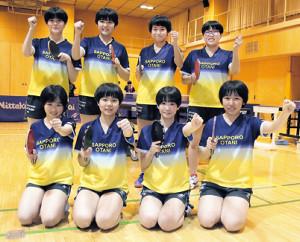 全国高校選抜大会で初の4強進出を目指す札幌大谷女子チーム