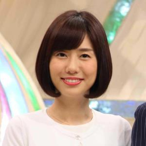おめでた 山崎 アナ 安元佳奈さんがかぼすタイム卒業&妊娠?おめでた?