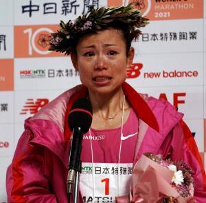 名古屋ウィメンズマラソンで優勝した松田瑞生は目に涙を浮かべながらインタビューに答えた