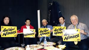 東日本大震災の遺族を青森戦に招待した仙台89ERSのキーナート・オーナー代行(右、左から3人目は仙台大の朴沢理事長)