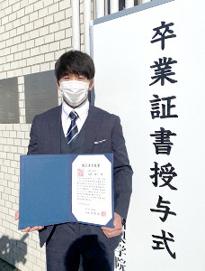山梨学院大の卒業式に出席した乙黒拓斗