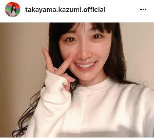 高山一実のインスタグラム(@takayama.kazumi.official)より
