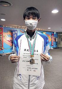 U18走り幅跳びで優勝した東海大静岡翔洋・深沢(学校提供)