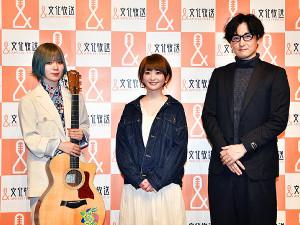 文化放送の新番組「ヴァイナル・ミュージック」出演の(左から)703号室こと岡谷柚奈、こぴ、コバソロ