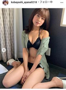 小林礼奈のインスタグラム(@kobayashi_ayana0218)より