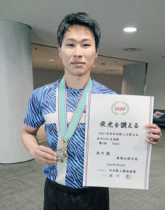 U20男子走り幅跳びで優勝した東海大静岡翔洋・北川(学校提供)