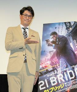 映画「21ブリッジ」のトークショーに出席した佐々木成三氏