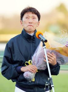 2月28日に行われた蛯名正義騎手の引退式