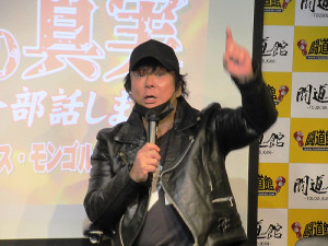 大仁田は20日に東京・巣鴨のプロレスショップ闘道館でミス・モンゴルと「師弟ぶっちゃけトーク! FMWの真実、全部話します」に出演した