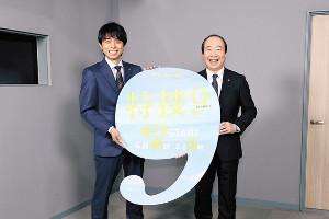 ドラマの魅力を語った井ノ原快彦(左)と中村梅雀