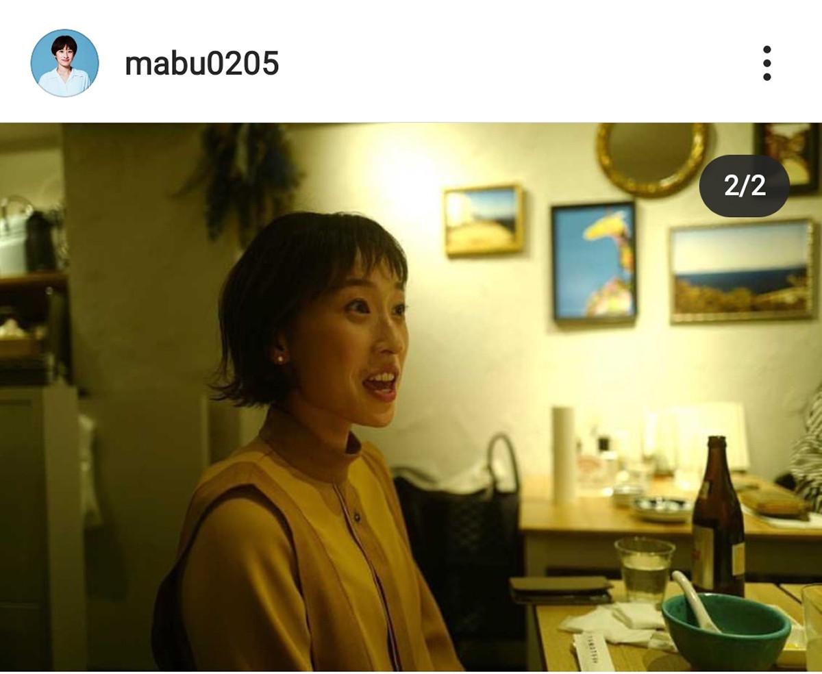 優佳さんのインスタグラム(@mabu0205)より