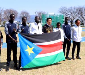 前橋市で事前合宿を行う南スーダンの選手団