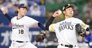 オリックス・山本由伸(左)とソフトバンク・武田翔太