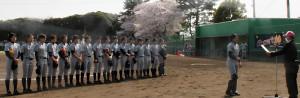 サヨナラ負けで決勝進出を逃し3位に終わった京都外大西