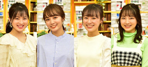 新ブランチリポーターに加入する(左から)きなこ、黒木ひかり、鈴木美羽、速瀬愛(C)TBS