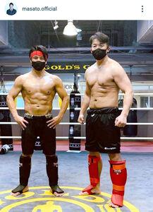 沢村さんの訃報を悼んだ魔裟斗さん(左)と武蔵さん(写真はインスタグラムmasato.officialより)
