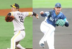 ソフトバンク・石川柊太(左)と西武・高橋光成
