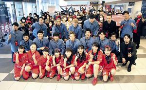 ヴォレアス北海道は旭川空港で壮行会を行ったが、直後に試合中止が決まった