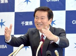 県庁で行われた退任式で退任あいさつをした森田健作千葉県知事