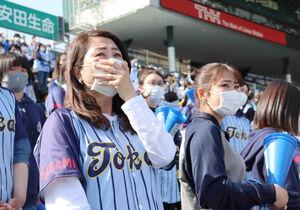 アルプス席で優勝を見届けた門馬監督の妻・七美枝さん(左)と長女・花さん
