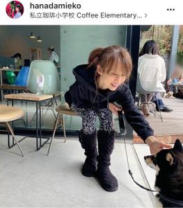 花田美恵子のインスタグラム(@hanadamieko)より