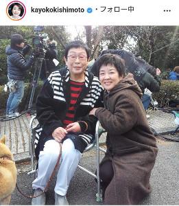 岸本加世子のインスタグラム(@kayokokishimoto)より