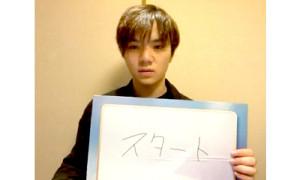 ボードを持つ宇野昌磨(テレビ朝日提供)