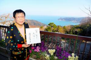 熱海の自宅で取材に応じる橋田壽賀子さん(18年3月)